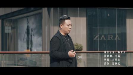 吉克木呷个人单曲《誓言》MV 首发