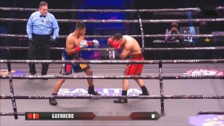 阿莱汉德罗·格雷罗 vs 阿布拉汉·蒙托亚
