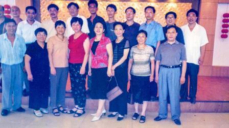 南漳县城关高中74届同学三十年聚会南漳喜洋洋婚庆出品