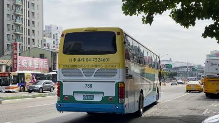 【2020.10.24】彰化客運 Daewoo游覽巴士 6935路 KKA-5027
