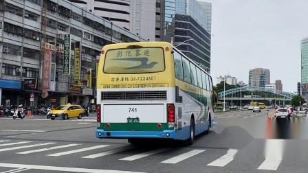 【2020.10.24】彰化客運 FUSO游覽巴士 6883路 FAE-656