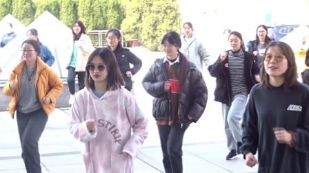 青岛大学2021年3月4日周四上午体育课健美操《踩踩踩》