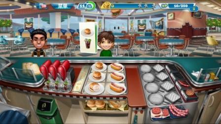 第一单元:烹饪发烧友快餐厅,第4-5关。