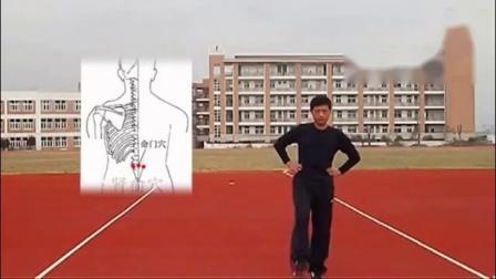66节回春医疗保健操口令穴位字幕