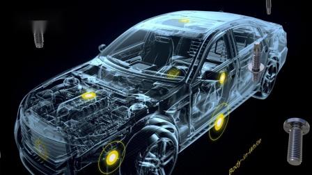 用于汽车金属零件的紧固方案