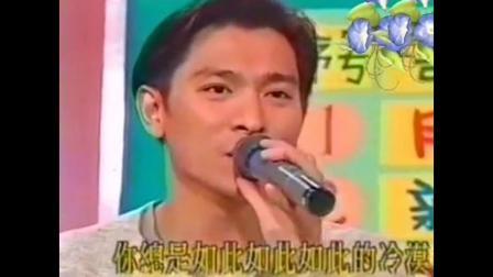 刘德华-我曾用心爱着你(音乐片段)