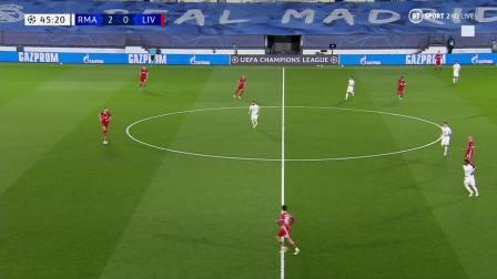 20-21 欧冠1/4决赛首回合 皇家马德里VS利物浦