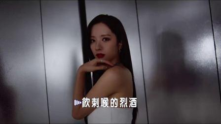 新歌推荐 - 季彦霖 - 情绪失控 (车载DJ舞曲版)