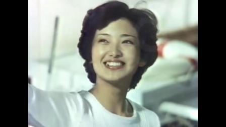 【山口百恵】花王フェザー クリームリンス (1977)