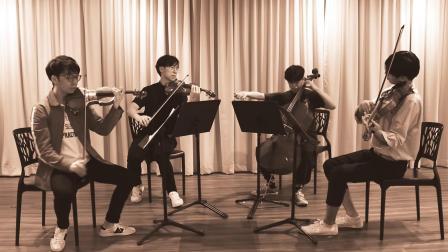 弦乐四重奏的演化