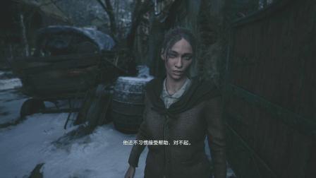 PS4中文语音生化危机8试玩版村庄+城堡全剧情实况解说