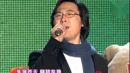 《来之不易》2011年全国农民春节大联欢·新剪