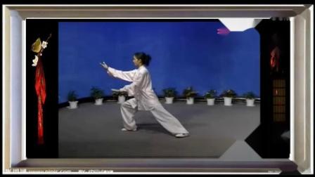 40式太极拳 (重配乐--雪山情)