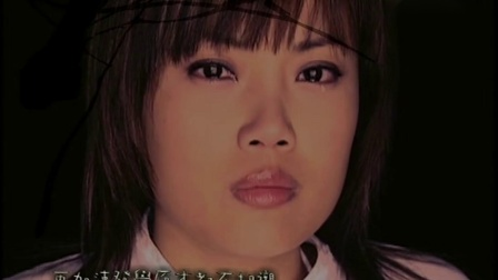 金曲重溫 容祖兒 習慣失戀 2003[超清版]