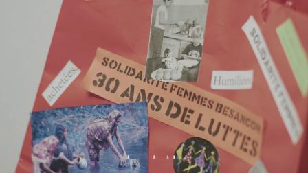 【开云基金会掠影】Ep.5:Solidarité Femmes妇女团结会援助热线咨询员