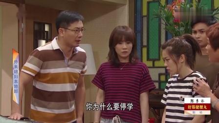 2021-06-06外来媳妇本地郎:夏天的故事(三 四)