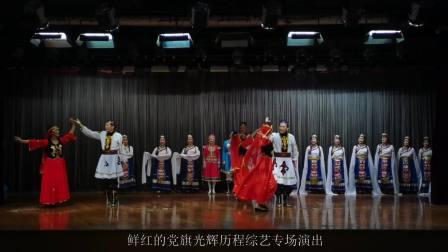 民歌串烧《大中国》
