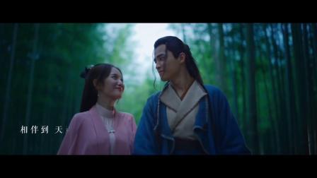 电影《射雕英雄传之降龙十八掌》主题曲MV 任贤齐x赖美云《铁血丹心》