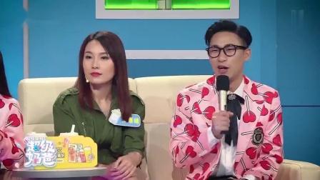 2021-06-19 超级辣妈5:超级奶爸