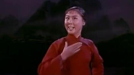 京剧《红灯记》选段 光辉照儿永向前 刘长瑜演唱(电影版)