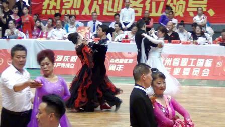 贵州省职工国标舞专业委员会庆祝建党100周年《杨 》