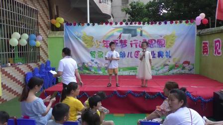 """""""少年逐梦 行远思恩"""" 贸易广场幼儿园毕业典礼 2021.6.26"""