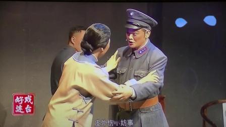 川台〔好戏连台〕展播革命川剧《萤火》(3)遂宁市川剧团