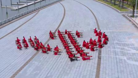 《筝韵琴行》喜奔那达幕56人组合