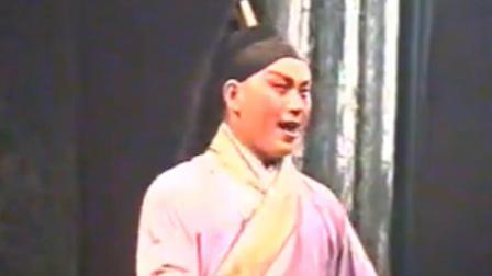 1993年袁国营演唱《南阳关》西门外放罢了催阵炮