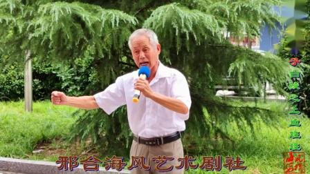 邢台海风艺术剧社恩胡演唱-河北梆子《南北和》白绫之上血班班