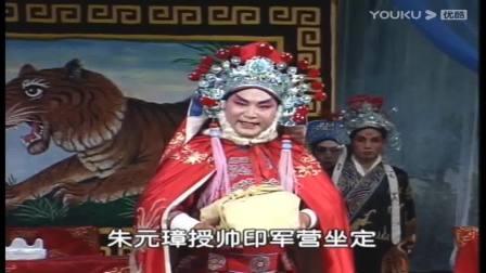 豫东红脸王洪先礼主演《赶元王》全剧