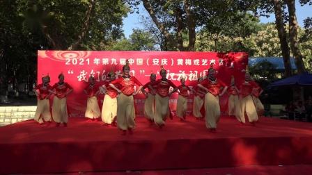 舞蹈 东方红 安庆市凤之舞舞蹈队
