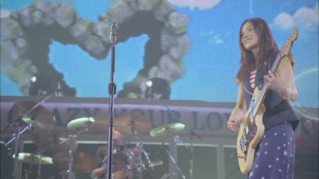YUI Cruising HOW CRAZY YOUR LOVE