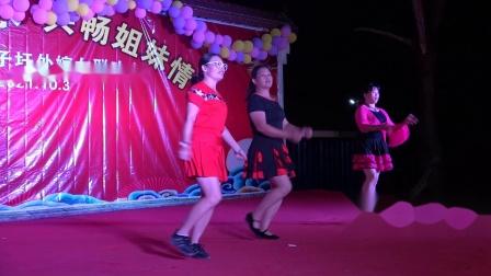 舞蹈《多年以后》,佛子圩外嫁女联欢会节目