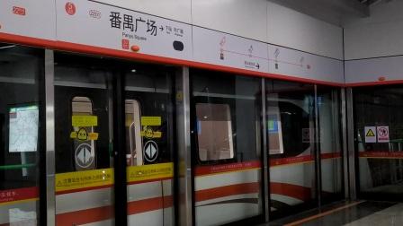 【广州地铁22号线】广州地铁22号线D2型电客车(22x013-014)番禺广场站上行出站