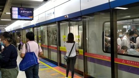 【广州地铁2号线】广州地铁2号线A4型电客车(02x021-022)广州火车站上行出站