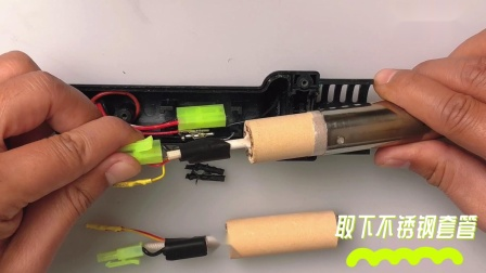 Pro'ski宝工 SS-989 更换热风枪发热芯 2合1SMD吹焊烙铁组