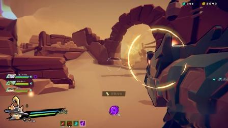 枪走火-大沙漠鸭