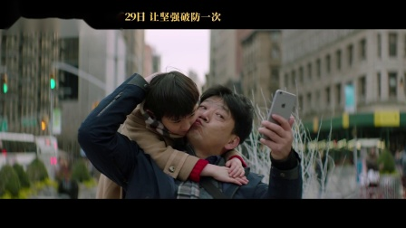 """尚语贤王砚辉父女""""休战""""直面危机《我是监护人》终极版预告片"""