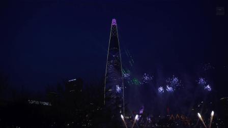韩国最高大厦烟火表演20170402 乐天世界大厦