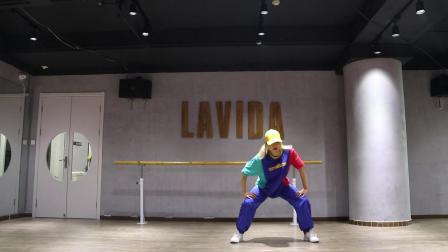 南京lavida舞蹈学校hiphop舞蹈视频