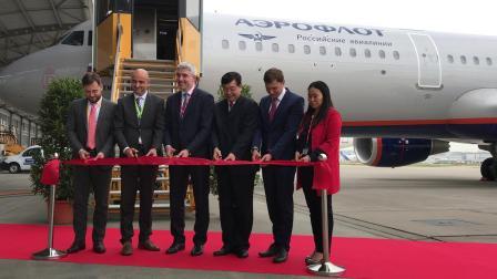 阿维亚(中国)公司成功向俄罗斯航空交付八架全新飞机