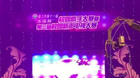 """晋江市第十一届""""水保杯""""校园歌手大赛暨第三届校园新声电视歌手大赛!"""