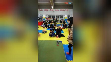 开心道馆20180201_202926