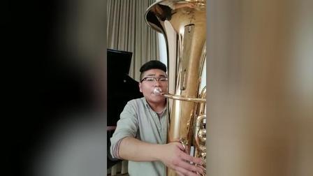 刘显华大号独奏