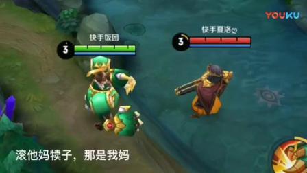 王者荣耀- 刘禅和刘备打起来了, 家丑不可外扬