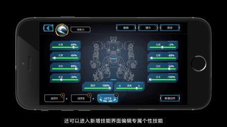 PAMKUU 盘古机器人开箱操作教程