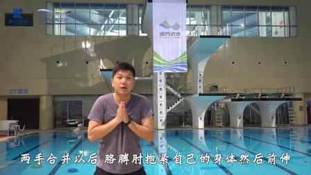 第六期 蛙泳的划手,换气及整体配合