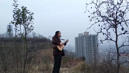 永久地渴望着一团火 // 任明炀音乐现场 / 2018年3月长安少陵原