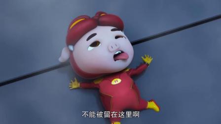 猪猪侠之超星萌宠第二季 第12集